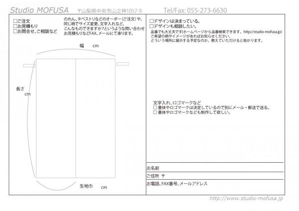 fax_mofusa