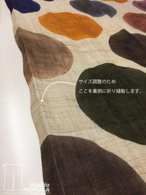 ミシン縫製前
